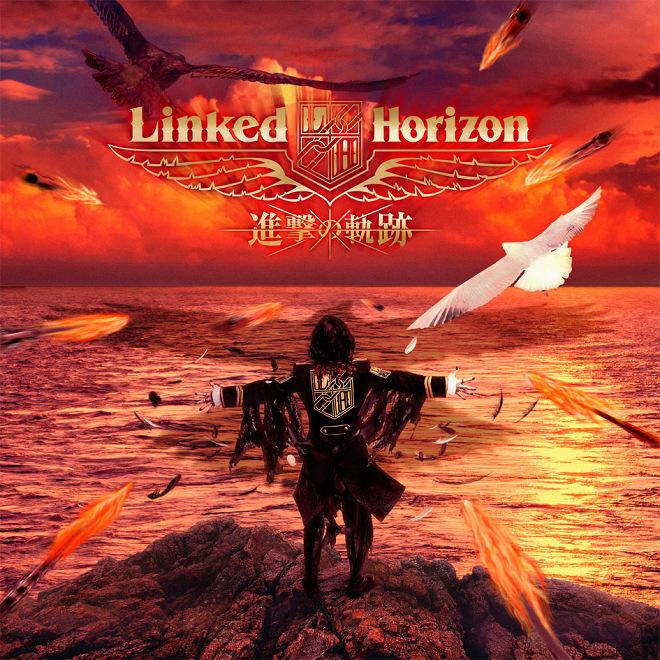 「linked horizon」的圖片搜尋結果